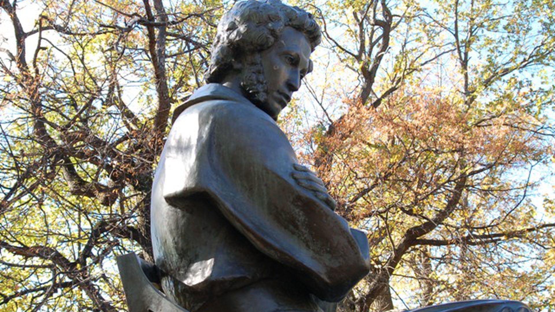 Пушкин, Болдино и Осень — экскурсия в Большом болдине бесплатно прямо  сейчас от Surprise Me